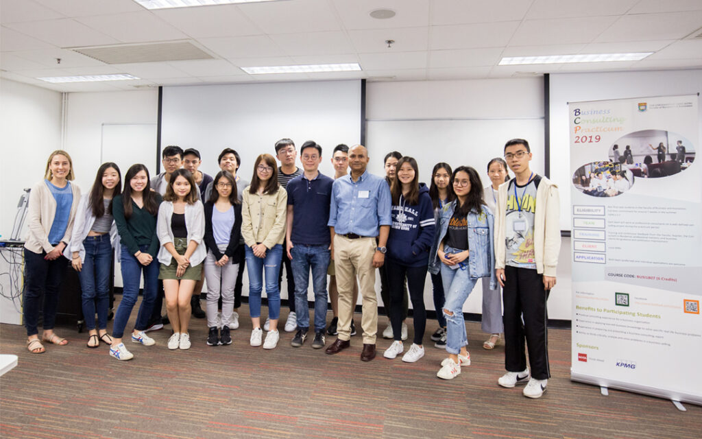 HKU Business Consulting Practicum 2019